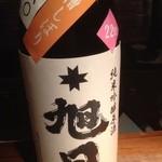 27660955 -  酒~
