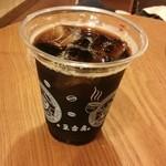 Mamekoubou -  水だしブルーマウンテンNO1¥500。