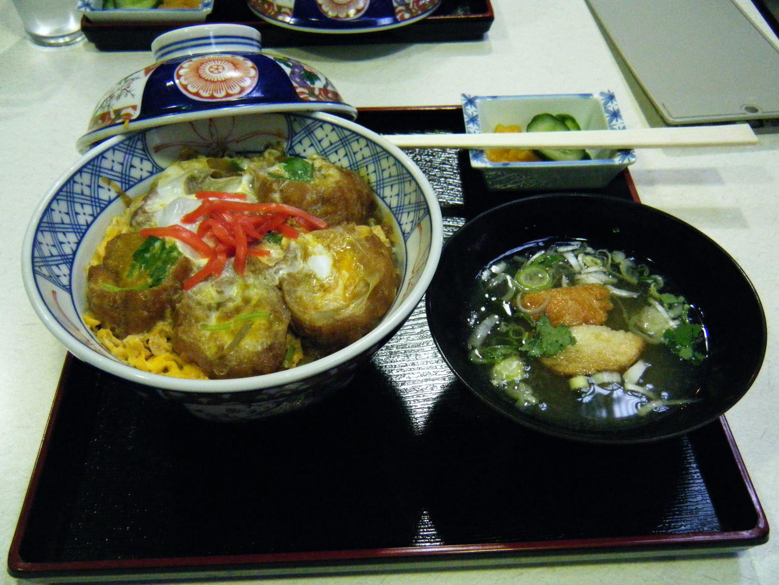 喰膳 蔵・ら〜