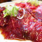 ホルモンばんちょう -  牛ハラミ600円