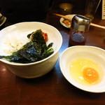 ホルモンばんちょう -  特製卵かけご飯300円