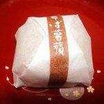 菓舗 梅園 - 料理写真: