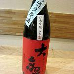 鳴門 - 大観 純米吟醸 ひたち錦 無ろ過生原酒
