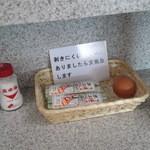 中華そば土屋商店 -  和歌山らしく早すしと玉子も置かれてたり