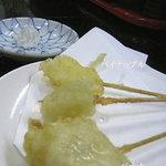 串天用高 - フルーツの天ぷら(サービス)