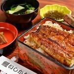 鰻いしかわ -  うな重(いなさ) 2500円 鰻1/2本