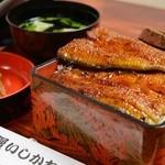 鰻いしかわ -  うな重(竹) 4000円 鰻1本