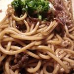 嬉らく人岡場笑店 -  三田ブラック焼きそば。名物料理だそうです