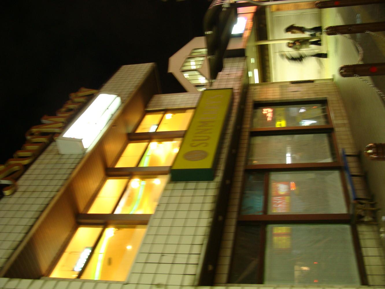 シャノアール 上板橋店