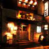 でびと - 外観写真: 高田馬場の大人の隠れ家!!個室一軒家ダイニング☆