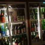 壱 -  お酒が沢山!