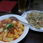 27717390 - 麻婆豆腐&炒飯