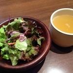 27717440 -  サラダ・スープ