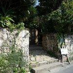 2772614 - 入口の石垣