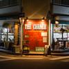 ザ・コーナー ハンバーガー&サルーン - 外観写真:「街角(コーナー)」にたたずむN.Y.スタイルバー