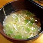 麺屋 桑田 - つけ汁、塩味です。