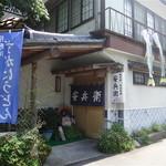 Yasubee -  2014.5.30撮影