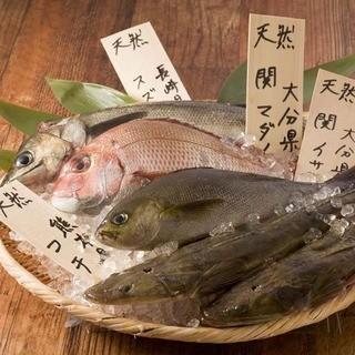 当日仕入れた九州鮮魚を使用!