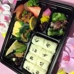 でん - お花見弁当のご予約も承ります。日岡山へのアクセスも◎