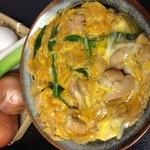 でん - トロトロ卵の親子丼!お肉は地鶏かモモ肉かお選びください。