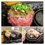 27739906 -  コチラのハンバーグは「伊万里牛」を使用されているそうで、お肉は荒挽き。