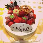 27739929 - クリスマスケーキ