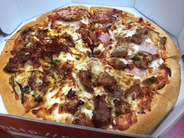 ピザハット 当知店