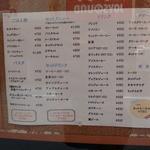 27745005 - 店頭掲示のメニュー。カレーやパスタなど典型的な喫茶店メニューがあります