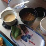 Kissui - 子供用にし作っていただきました             茶碗蒸し 味噌汁