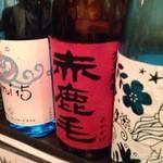 焼酎道楽 金星 -  2014年5月27日(火)20:30予約3名カウンター 優良店にやっと入れました。