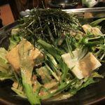 粋 -  胡麻ドレッシングのサラダ