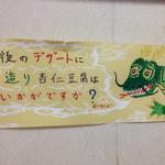 台湾ラーメン 幸龍 -