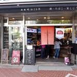 日本酒スタンディングバー 菅原酒店 - 仙台では珍しい、角打ち・菅原商店。「甘い日本酒専門店」というこだわりも、良い感じ!