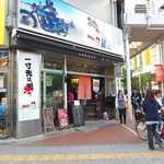日本酒スタンディングバー 菅原酒店 - フォーラスの向かい側、一番町四丁目商店街の入口にある