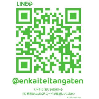 宴会亭のLINE@で、お得な情報をリアルタイムにキャッチ!