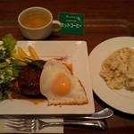 コリドール - 【再訪】手ごねハンバーグセット 910円
