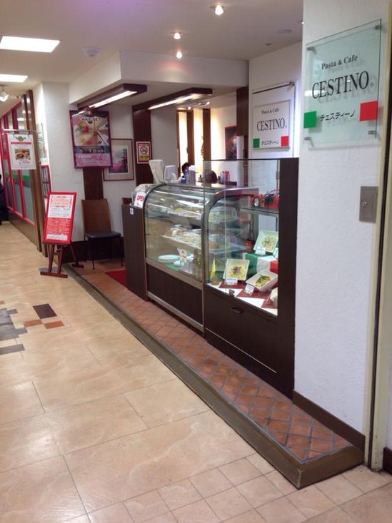 チェスティーノ 丸栄店