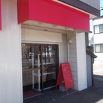 Sora -  Bakery Cafe Sora