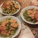 シャージ・パキスタンインドレストラン - サラダ