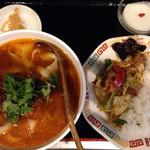中華料理 朝霞 - ランチセットハーフ刀削麺とハーフ丼