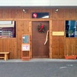 フラノダイニングカフェ -  お店正面 木造の店構え