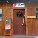 フラノダイニングカフェ -  これが入り口です!!
