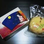 27761216 - 風情のある箱のイラスト。遠くに見えるのは「青葉城(仙台城)」なのかしら???