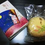 27761219 -  仙台銘菓「萩の月」 「宮城野の 思い出胸に 萩の月」パッケージに和歌が書かれています。