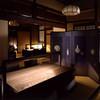 Hikariyahigashi - 内観写真: