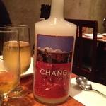 クンビラ -  サービスのネパールワイン「CHANG」