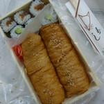 27763482 -  海苔巻きと稲荷寿司