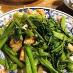 しむ -  ウンチェーチャンプルー。       空芯菜と豆腐の炒め物です。