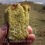平和堂 - 平和堂のオリーブカステラを剣山山頂で食べました(≧∇≦)