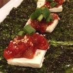 韓国野菜料理 JUN -  チャンジャとクリームチーズ 680円。 初来店、自転車で襲撃。 こりゃ旨い、マッコリ ガブガブです (*^^*)
